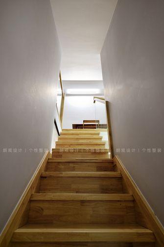 140平米复式北欧风格楼梯间装修案例