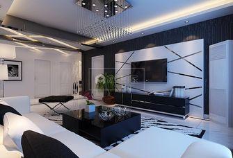 15-20万140平米三室一厅北欧风格客厅设计图