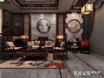 140平米四室两厅中式风格客厅欣赏图