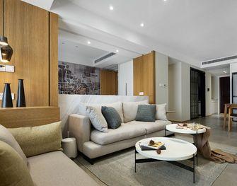 130平米四室两厅北欧风格客厅图