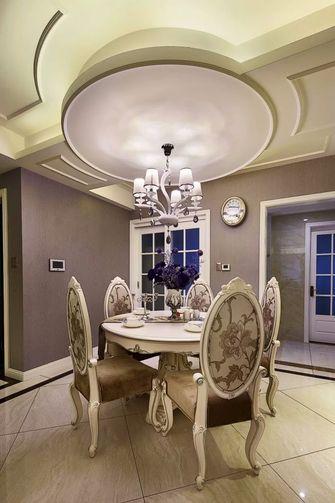 富裕型140平米四室四厅欧式风格餐厅欣赏图