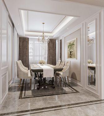 140平米三室两厅法式风格餐厅效果图