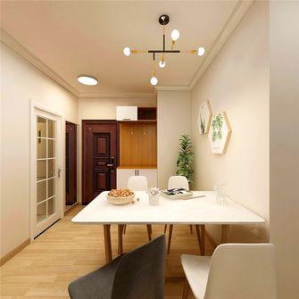 60平米公寓日式风格餐厅欣赏图