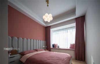 80平米三室一厅宜家风格卧室装修效果图