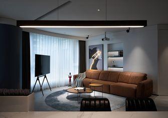 110平米一室两厅现代简约风格客厅装修图片大全