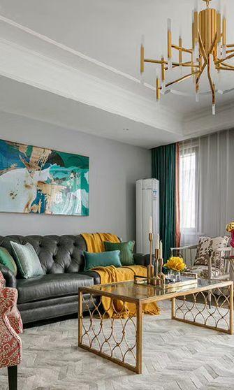130平米美式风格客厅图