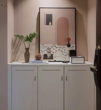 110平米三室两厅混搭风格卫生间装修案例