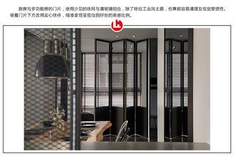 130平米四室两厅其他风格玄关效果图