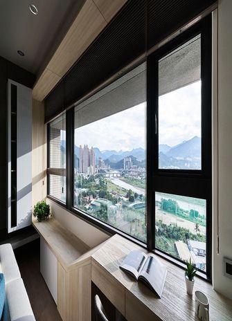 90平米三现代简约风格阳光房效果图