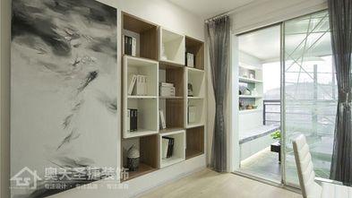 经济型110平米三室一厅现代简约风格书房设计图