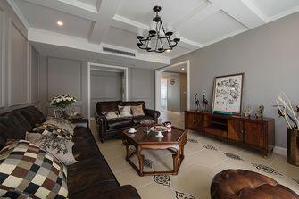 70平米公寓美式风格客厅装修效果图