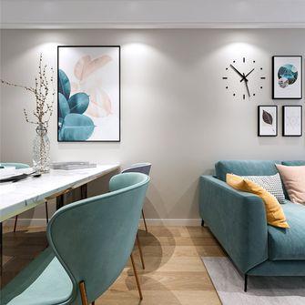 110平米三室一厅现代简约风格餐厅图片