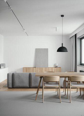 90平米一室两厅北欧风格餐厅效果图