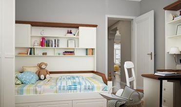 90平米三地中海风格儿童房装修案例