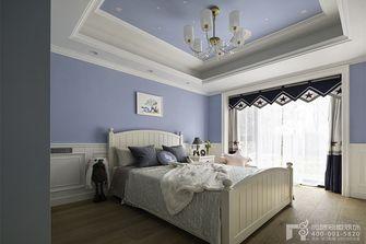 20万以上140平米别墅美式风格儿童房装修图片大全