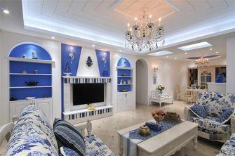 90平米三室两厅地中海风格客厅图片大全