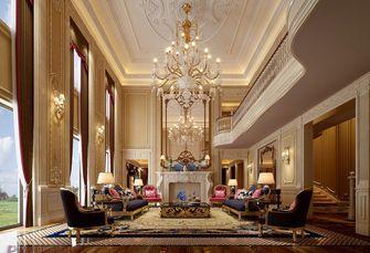 140平米别墅法式风格客厅装修案例