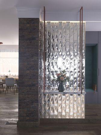 140平米四英伦风格客厅装修案例