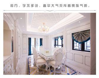 20万以上140平米四室三厅法式风格餐厅装修效果图