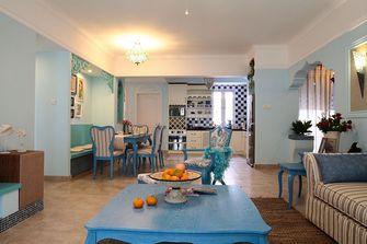70平米地中海风格客厅欣赏图