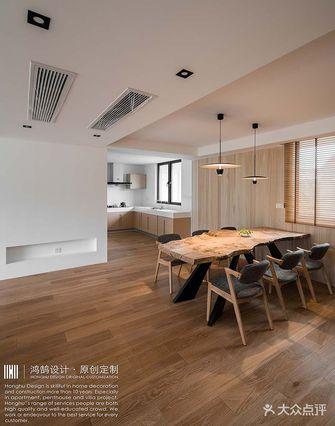 富裕型140平米复式日式风格餐厅装修图片大全