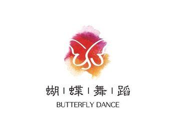 蝴蝶东方舞研修学院
