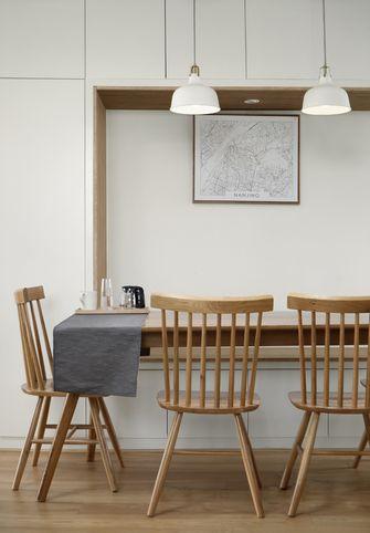 80平米复式北欧风格餐厅效果图