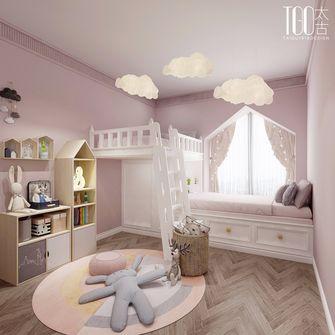 140平米四室一厅法式风格儿童房效果图