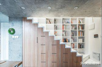 60平米混搭风格楼梯间效果图