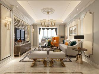 140平米复式新古典风格客厅装修案例
