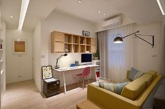 140平米三日式风格书房设计图