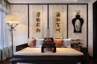 80平米三室一厅新古典风格客厅图片