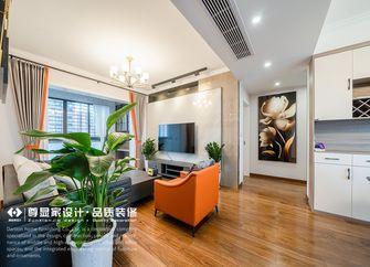 90平米欧式风格客厅效果图