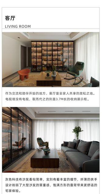 140平米四室一厅混搭风格客厅装修图片大全