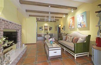 110平米地中海风格客厅图片