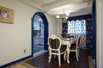 130平米四室两厅地中海风格餐厅效果图