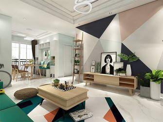 110平米四室两厅北欧风格客厅图