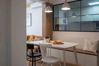 50平米公寓北欧风格餐厅效果图