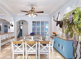 140平米四室三厅地中海风格餐厅装修案例