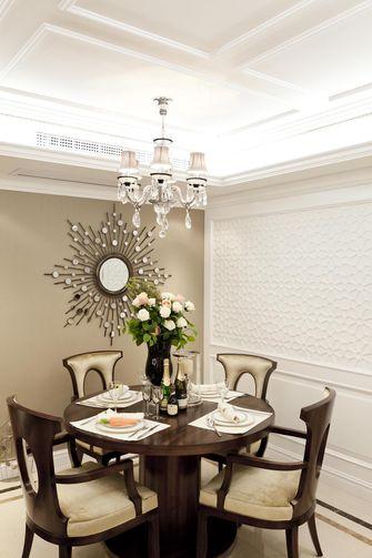 130平米三室两厅欧式风格餐厅装修效果图