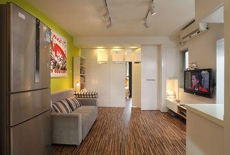 50平米一居室混搭风格客厅图片大全