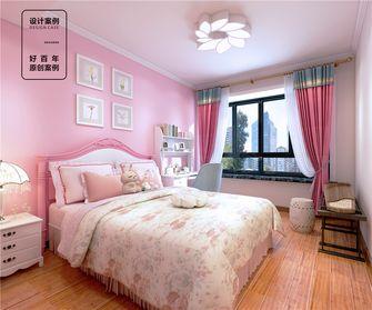 140平米四室三厅现代简约风格儿童房装修图片大全