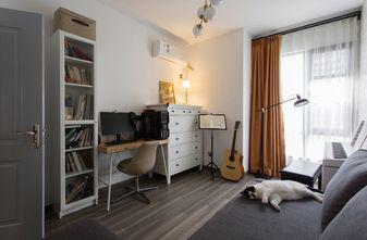 90平米混搭风格书房装修效果图