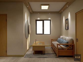 富裕型80平米日式风格客厅欣赏图