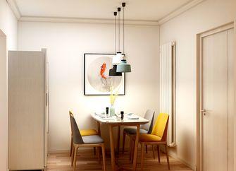 50平米公寓现代简约风格餐厅设计图