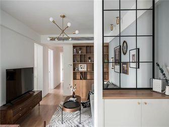 80平米三宜家风格客厅设计图