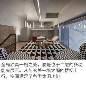 140平米三现代简约风格阁楼欣赏图