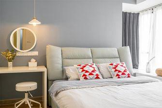 70平米一居室北欧风格卧室装修案例