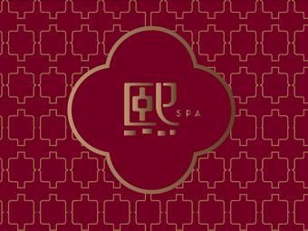 熙SPA(珠江新城店)