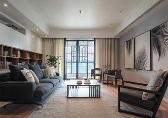 130平米四室三厅北欧风格客厅欣赏图